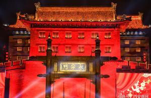 中国灯 耀神舟 2018西安城墙新春灯会启幕