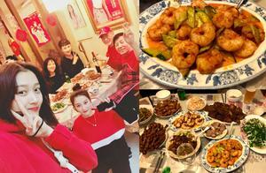 明星年夜饭集锦:关晓彤父亲下厨掌勺,张杰吃饺子追求辣