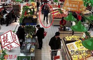 """""""旧病复发""""!男子带一家三口逛超市,忍不住扒窃顾客手机"""