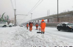 """暴雪中的温暖:记者与环卫工一道浴""""雪""""奋战"""