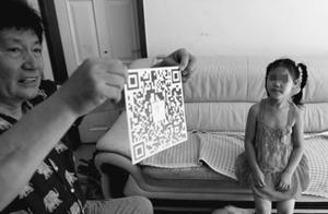 """司马南揭开5岁女孩""""催眠""""之谜"""