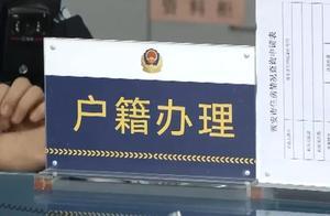 西安曲江多个小区户籍管辖遭变更!官方回应不影响孩子入学!
