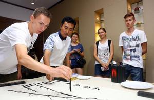 书法教学:美国的中国书法教学