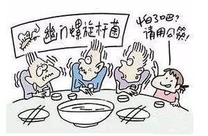 """胃病最易在餐桌上""""传染""""!我国幽门螺旋杆菌感染率已达59%"""