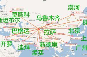 新疆到底有多大,喀什距北京还比距莫斯科要遥远
