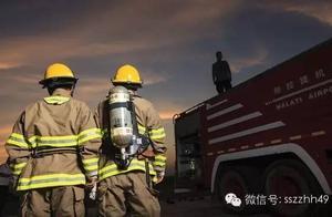 真心英雄:消防员的养成