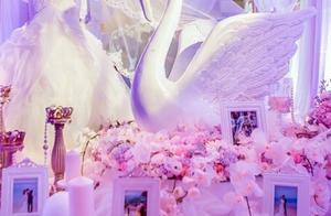 《我是他的,他是我的》主题婚礼策划方案(莎拉拉传媒婚礼策划)