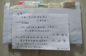 杭城中学女厕出现姨妈巾!还留下一张纸条:我姓雷