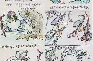 第一动画乐园丨罕见的经典国产动漫手绘稿