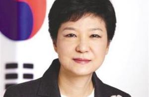 韩国总统朴槿惠:父母皆遇刺身亡,至今单身