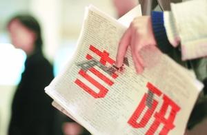 杭州等地考研人数连续两年下降 2015年招考浙江42人违规