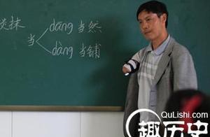 云南大山里的断臂教师坚守小学12年 感动中国
