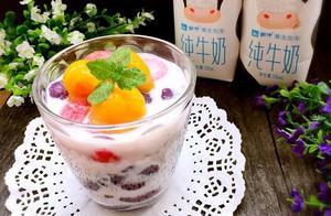 芋圆牛奶水果冰