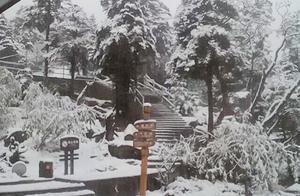螺髻山降下今年第一场大雪 比往年来得早一些