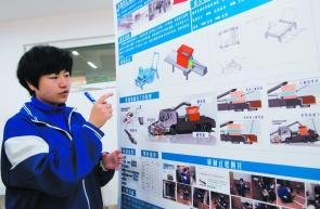 """长春吉大附中女生科技创新设计""""联合清雪制砖车"""""""