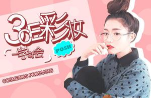 韩国首席网红,她用颜值扛起了3CE的半壁江山