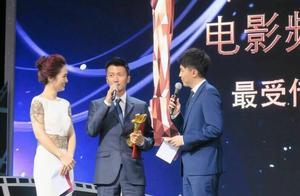 谢霆锋获年度演员大奖 业界首个金像奖大满贯演员