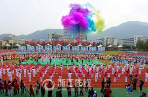 浙江省第十四届大学生运动会开幕式在温州大学举行