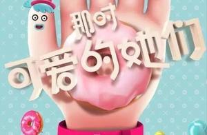 """SNH48怎么总不走寻常路?和费玉清""""嘿嘿嘿""""完,又要和山影一起拍片"""