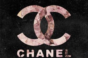 「品牌认知」Chanel香奈儿