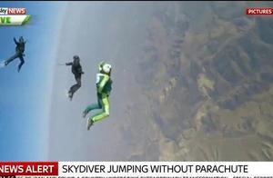 成功从7600米高空跃下 美跳伞高手缔造人类历史