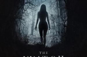 《女巫》新版预告 少女惨遭家人误会恶灵潜伏成谜