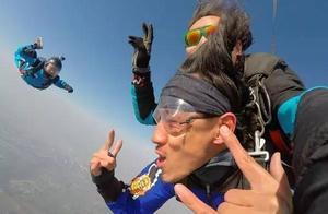 高空跳伞、低空跳伞、滑翔伞和翼装飞行究竟有什么区别?
