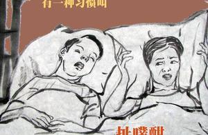 老茶客 川渝两地男人,谁最怕老婆?