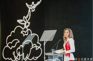 马云的公益伙伴来了!约旦王后11年后再次到访中国并出席XIN公益大会