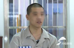 """山东曝光1起台谍案:""""90后""""网上求职被策反 非法提供军事情报"""