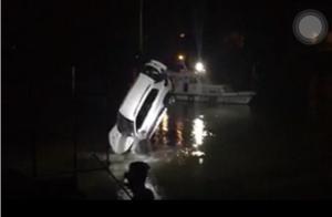 扬州一男子酒后开车冲进大运河 车内两女子溺亡