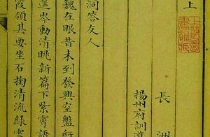 顾沅艺海楼藏书六十载却被巡抚巧取豪夺