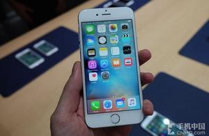 苹果上调部分国家App Store应用价格