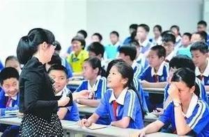 家长从孩子上幼儿园就送礼?师生关系面临新考验!