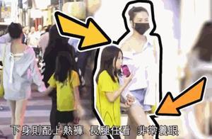 邱淑贞17岁女儿疑恋情曝光,与小鲜肉男友约会找妹妹帮忙打掩护