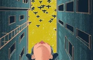 心理学:越是自卑的人越敏感,并且还活得很累