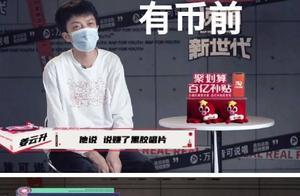 姜云升:我差点成为一个少林道士rapper