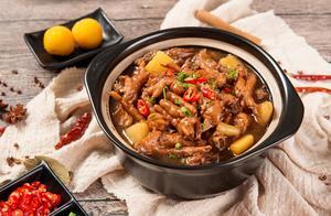 冬日里的一把火,软烂脱骨的美味鸡脚煲,一碗下去浑身上下暖洋洋
