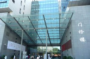 沈阳新增确诊病例均到过同一家沈阳谱康医院,已封闭管理,医院回应,称并非院内感染