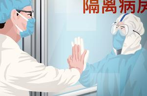 浙江青田县发现1例境外输入病例复阳,密接者均已隔离检测