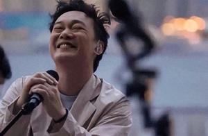 唱错歌词的陈奕迅仍获赞无数:偶尔犯错也挺好