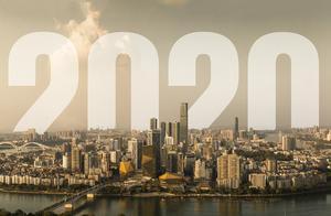 2020年十大事件盘点(个人观点)