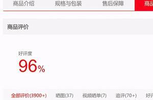 iphone12首批用户好评率仅96% 苹果回应续航缩短问题