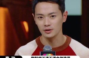 8岁出道,童星天花板曹骏戏龄24年,他怎么是市场最不看好的演员