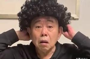 """潘长江模仿陈奕迅深得精髓,被网友称赞""""真是绝了"""""""