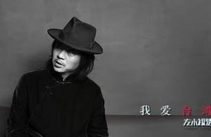 """王晰连出新曲,这三张专辑为""""乐队的夏天2""""预热"""