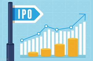 1103交易提示 | 打新及个股重要公告