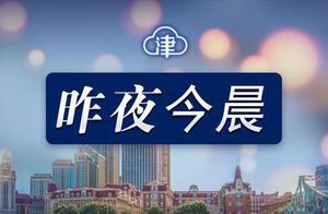 """上海一学生确诊?官方回应丨多个航班""""熔断"""",其中一班直飞天津"""