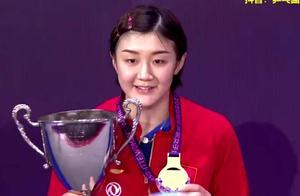 突破!陈梦4-1战胜孙颖莎,夺得2020女乒世界杯冠军