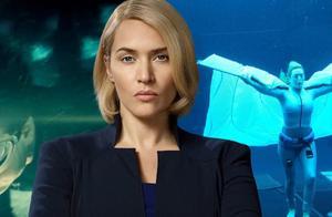 温丝莱特拍《阿凡达2》水下憋气7分14秒 阿汤哥纪录被打破